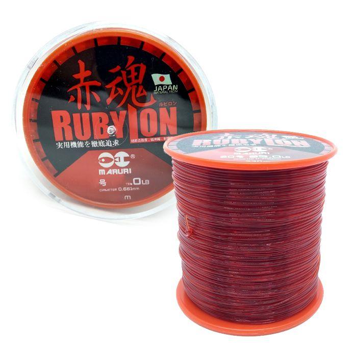 Linha Maruri Rubylon 19Lb 60lb Vermelha (0.33mm e 0.60mm)