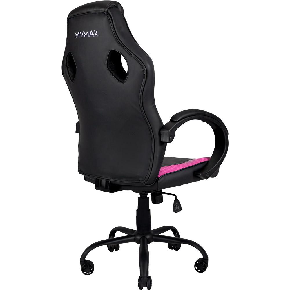 Cadeira Gamer MX0 Giratoria Preto/Rosa MGCH-MX0/PK