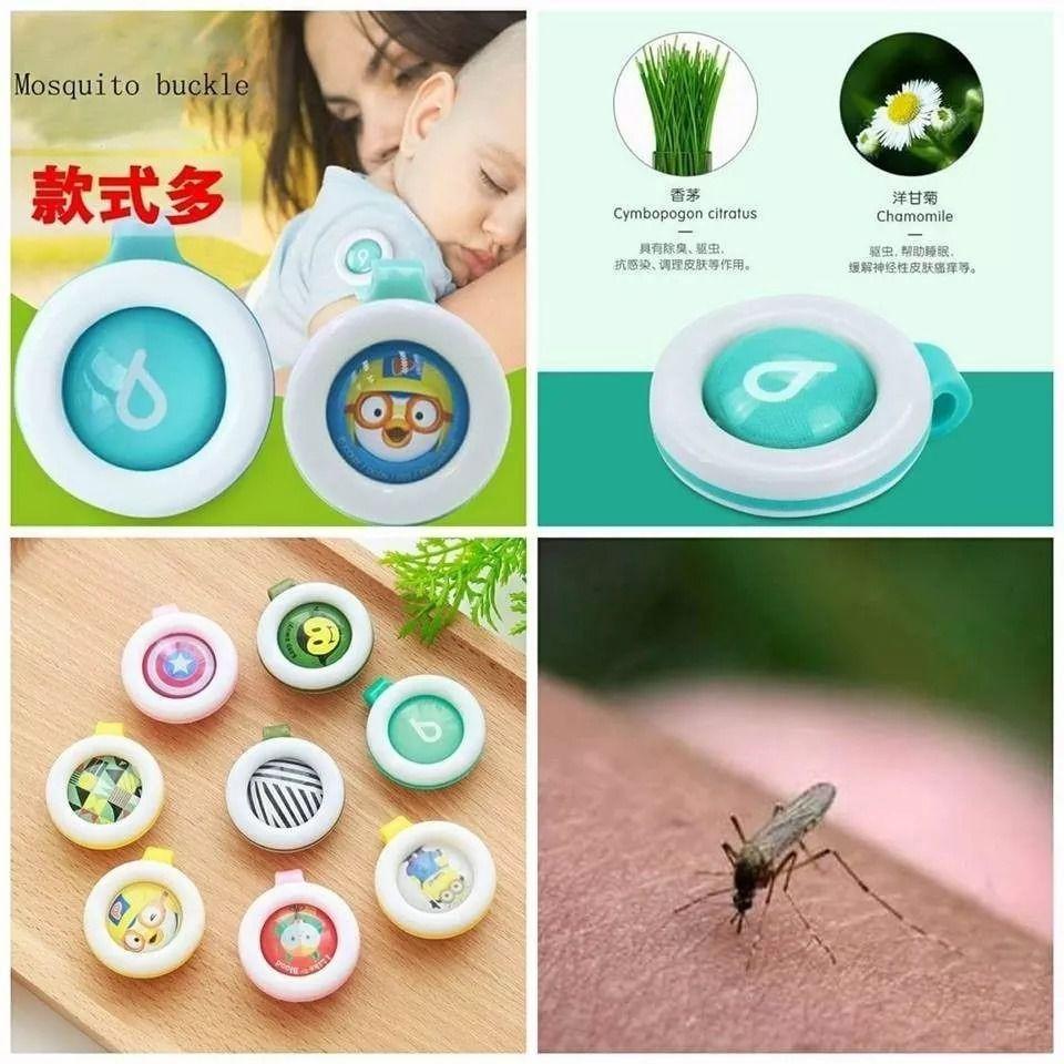 Boton Repelente Infantil Bebê - Mosquito Pernilongo Dengue Zica