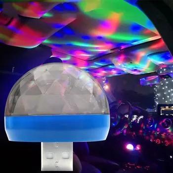 Mini Jogo de Luz Led Boate Festa - Led Small Magic Ball