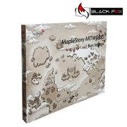 MapleStory Artworks, Bon voyage Livro Livro de Arte