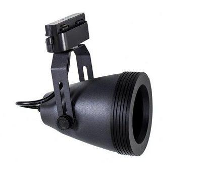 Spot para Trilho Eletrificado preto em metal para 1x lâmpada E-27 alt. 200mm x diâm. 100mm