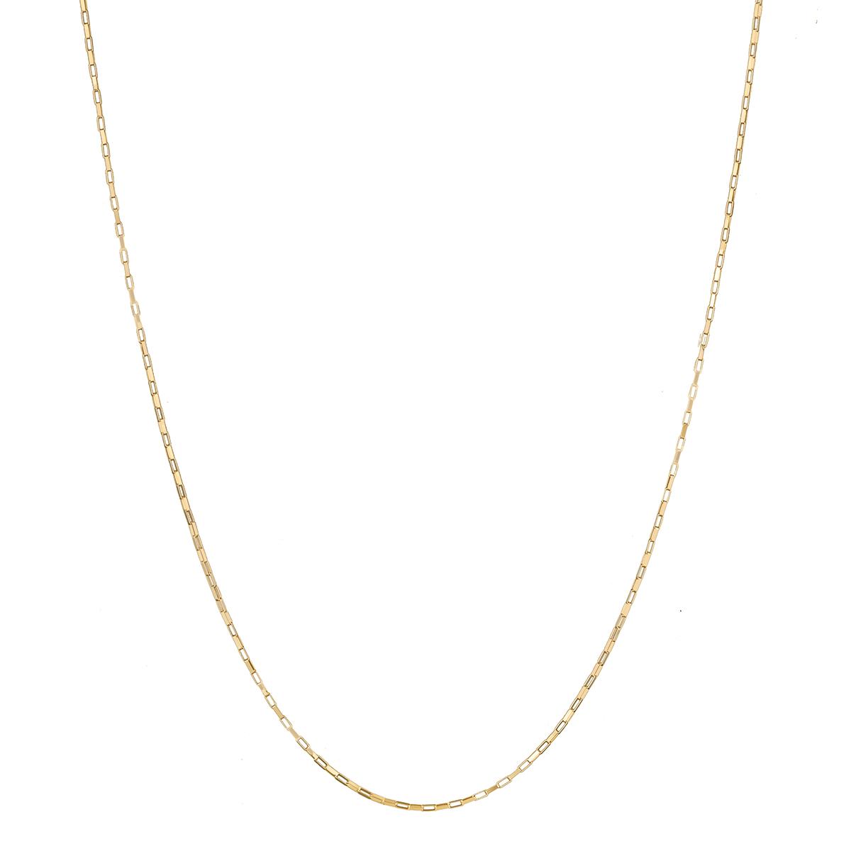 Cordão Corrente Masculina 2.2Gr 70cm Ouro 18k Maciça Cadeado