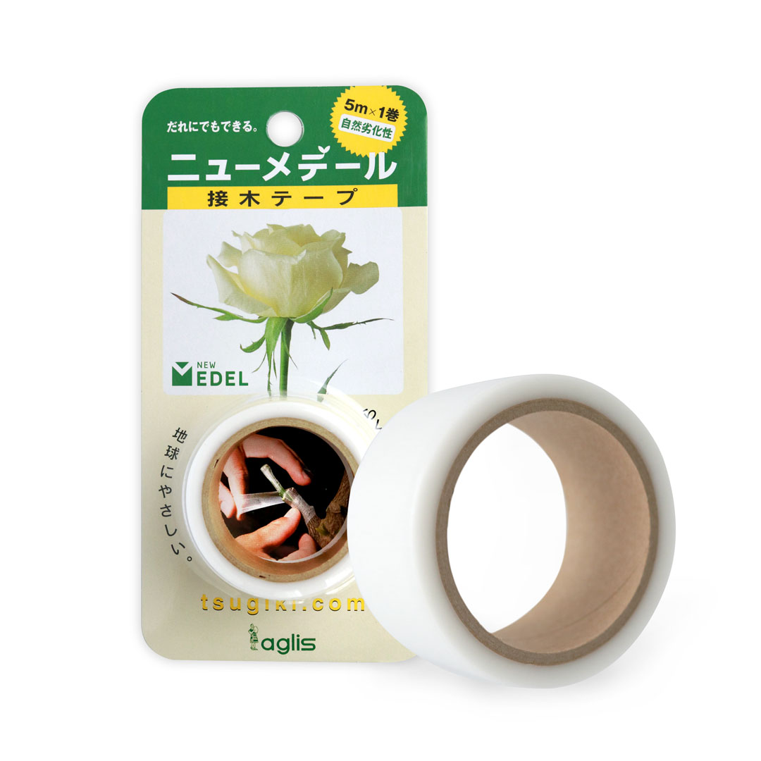 Fita Biodegradável Para Enxertia 5mx1 - New Medel