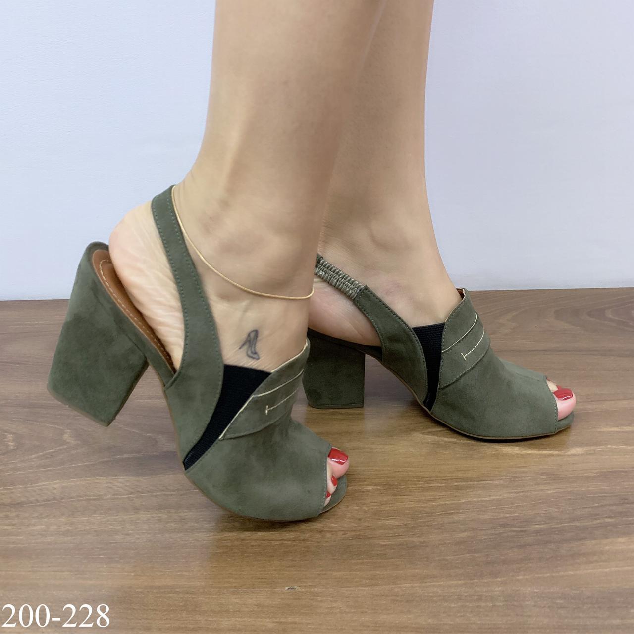 Sandalia Verde Militar Salto Bloco | D-200-228