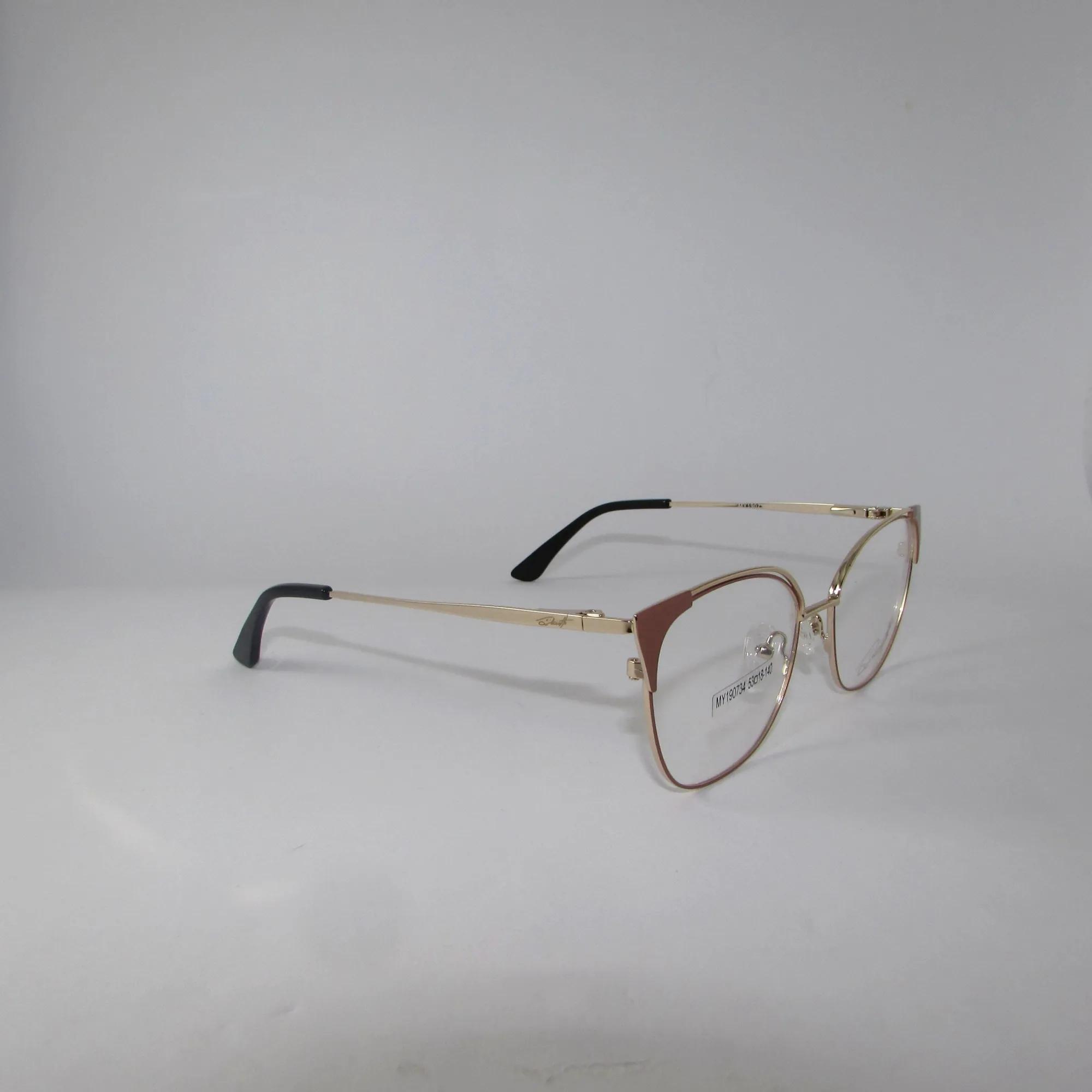 Armação óculos de grau feminino - Detalhe vazado Nude