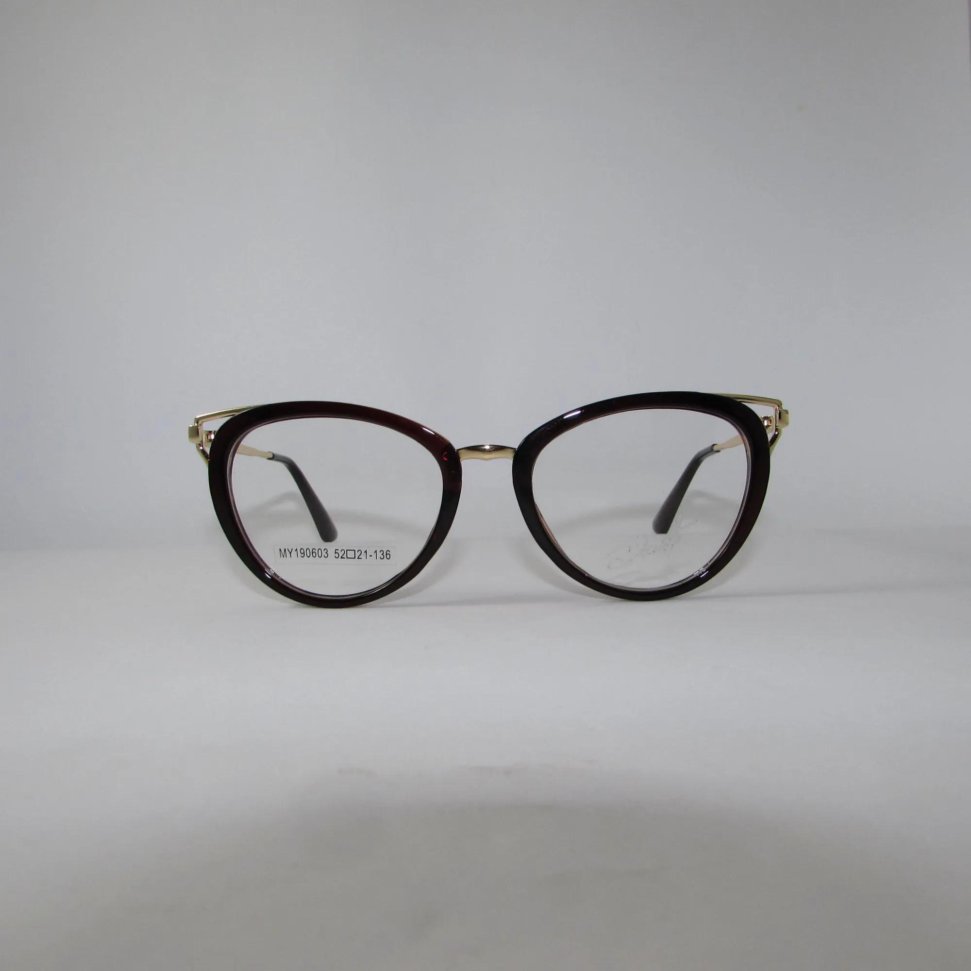 Armação para óculos de grau feminino- Marrom e dourado