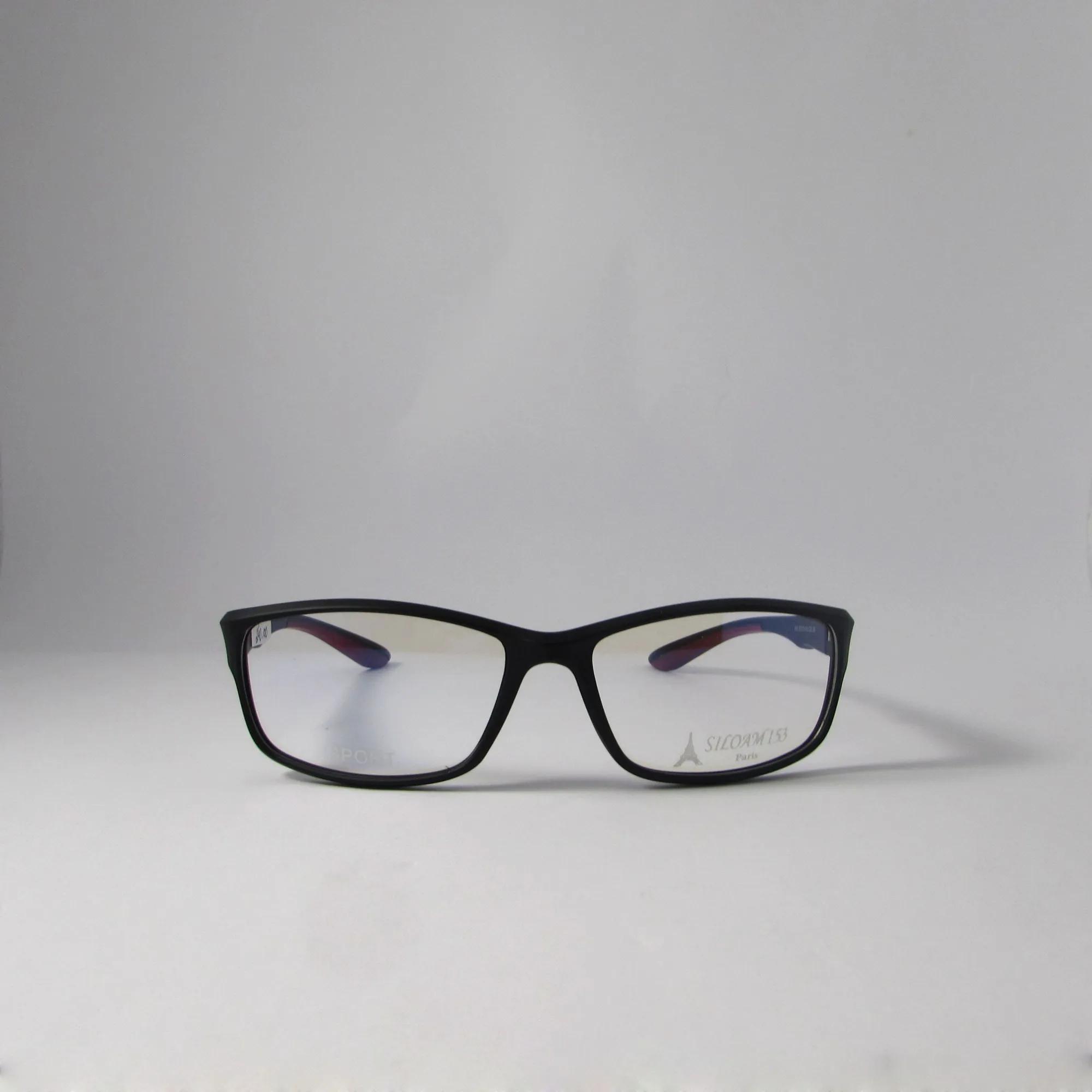 Armação para óculos de grau Masculino - Siloam Sport