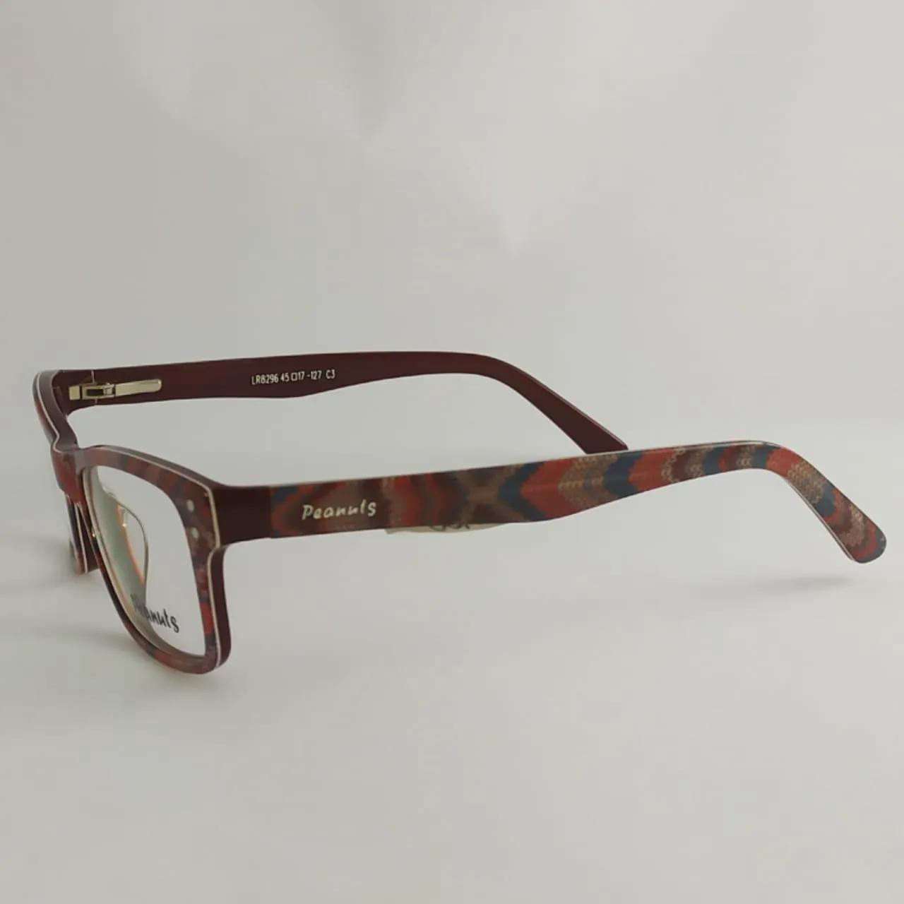 Armação para óculos infantil - Estampa tribal africa