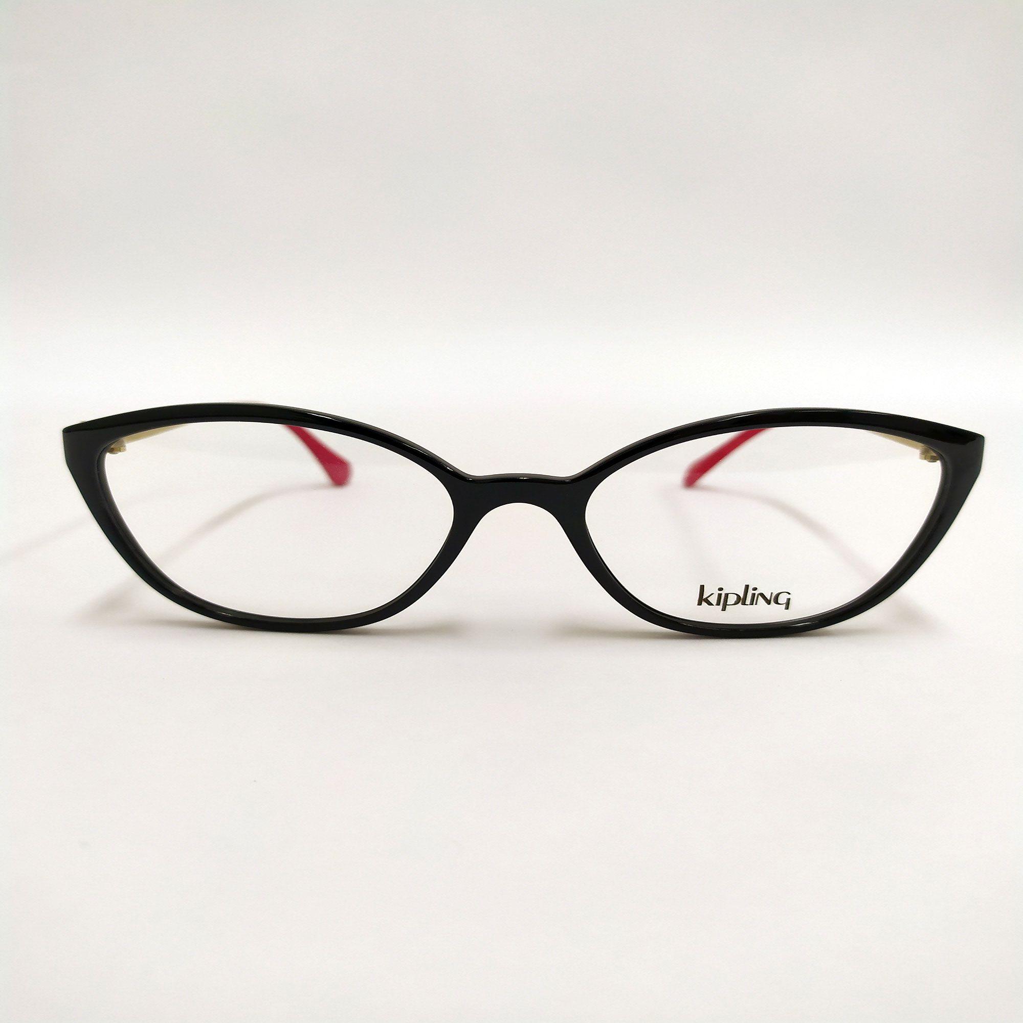Óculos de Grau Kipling Preto e Rosa 3117 G508