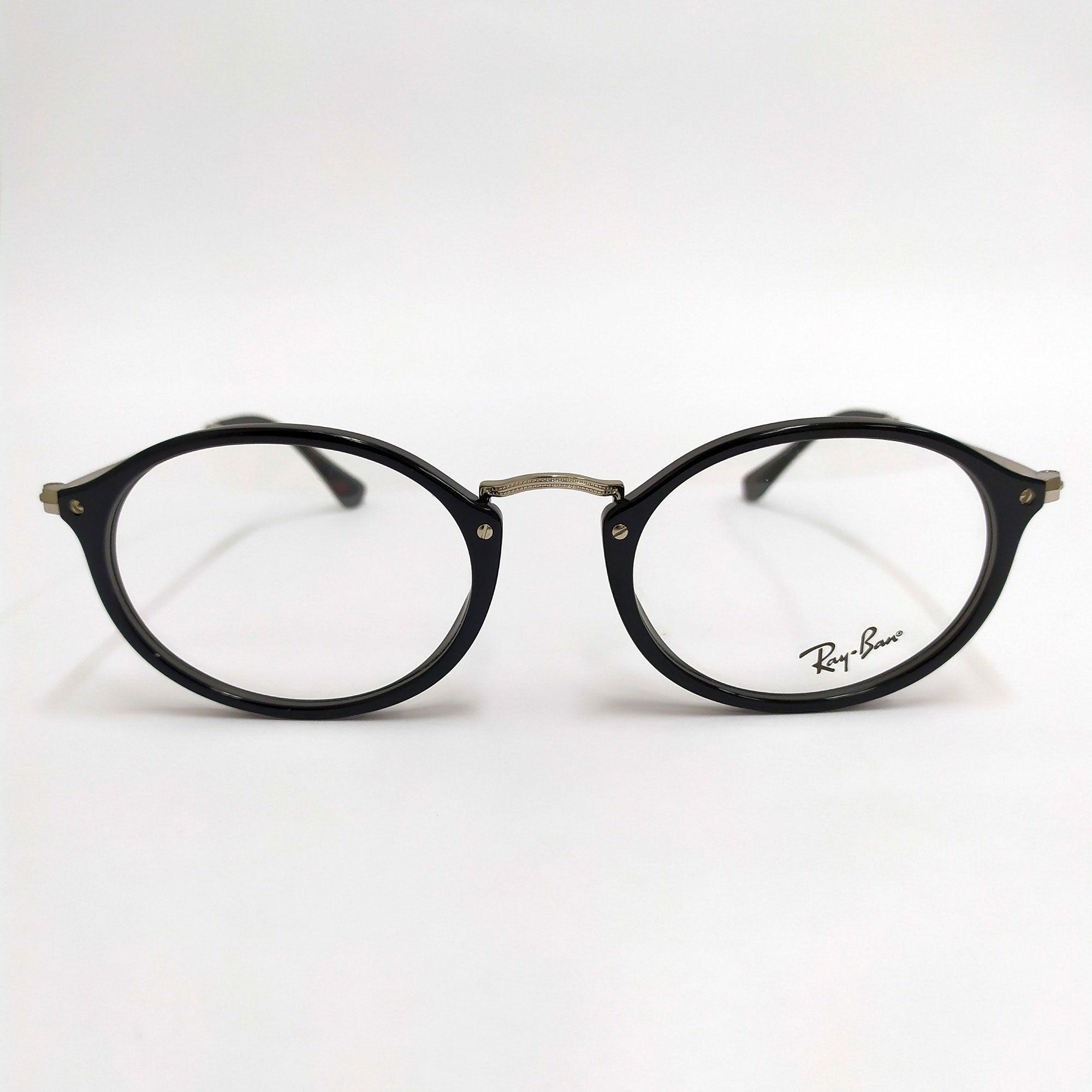Óculos de Grau Ray-Ban Preto com Haste Prata 2547V