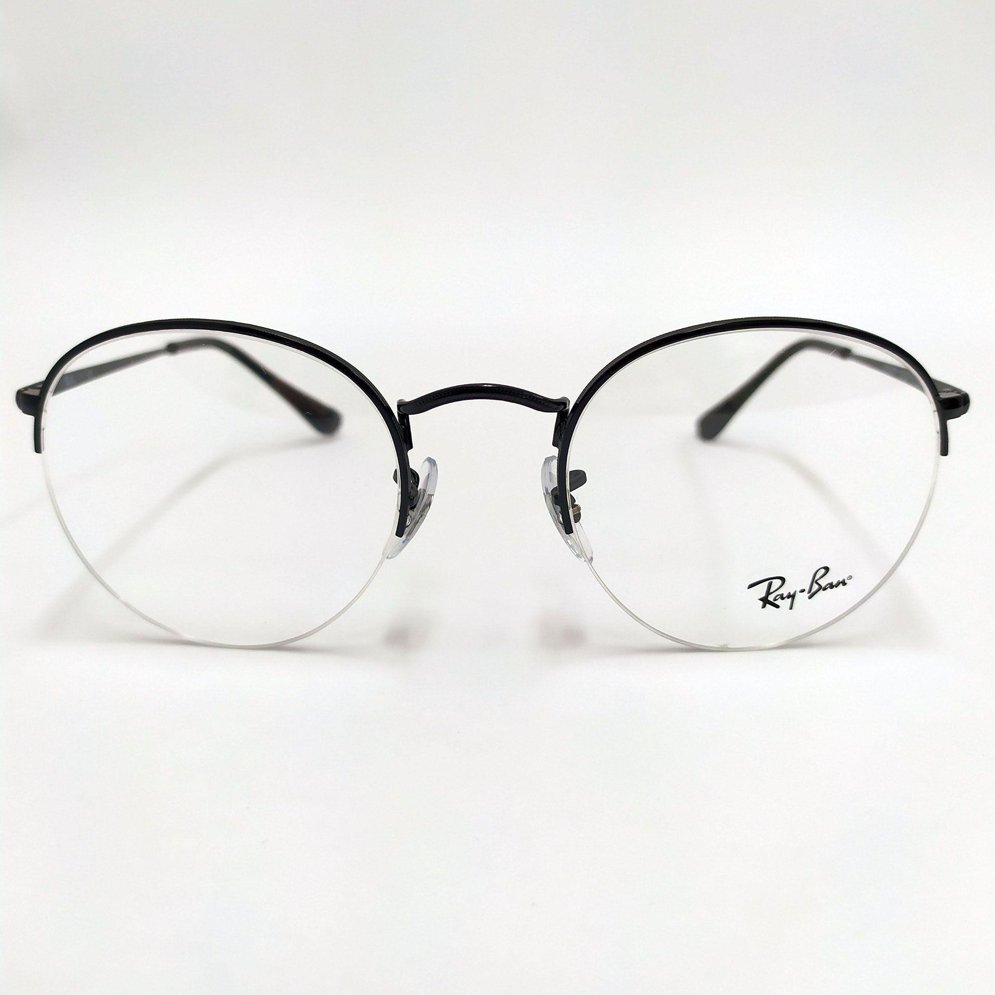 Óculos de Grau Ray-Ban Round Gaze 3947V