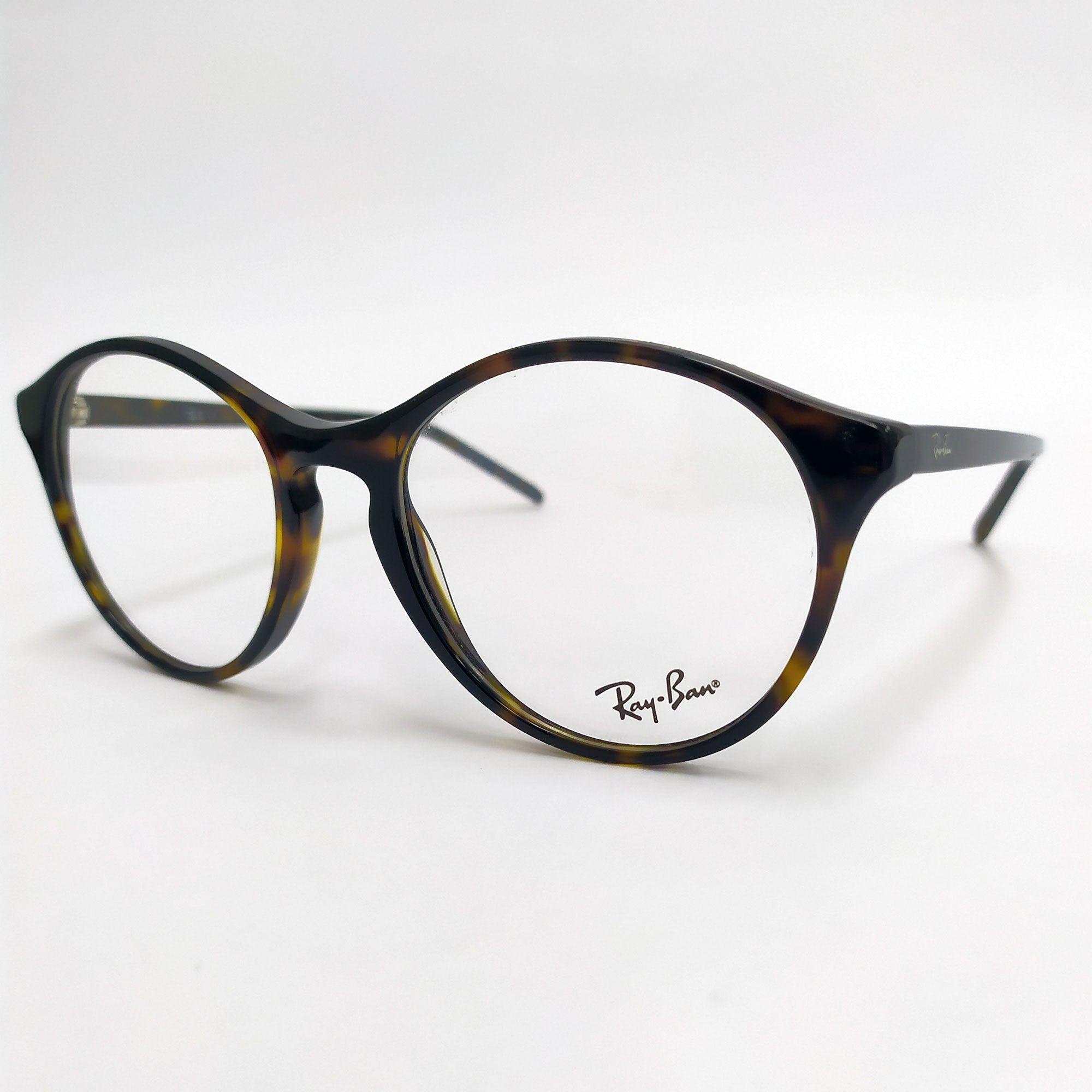 Óculos de Grau Ray-Ban Tartaruga 5371