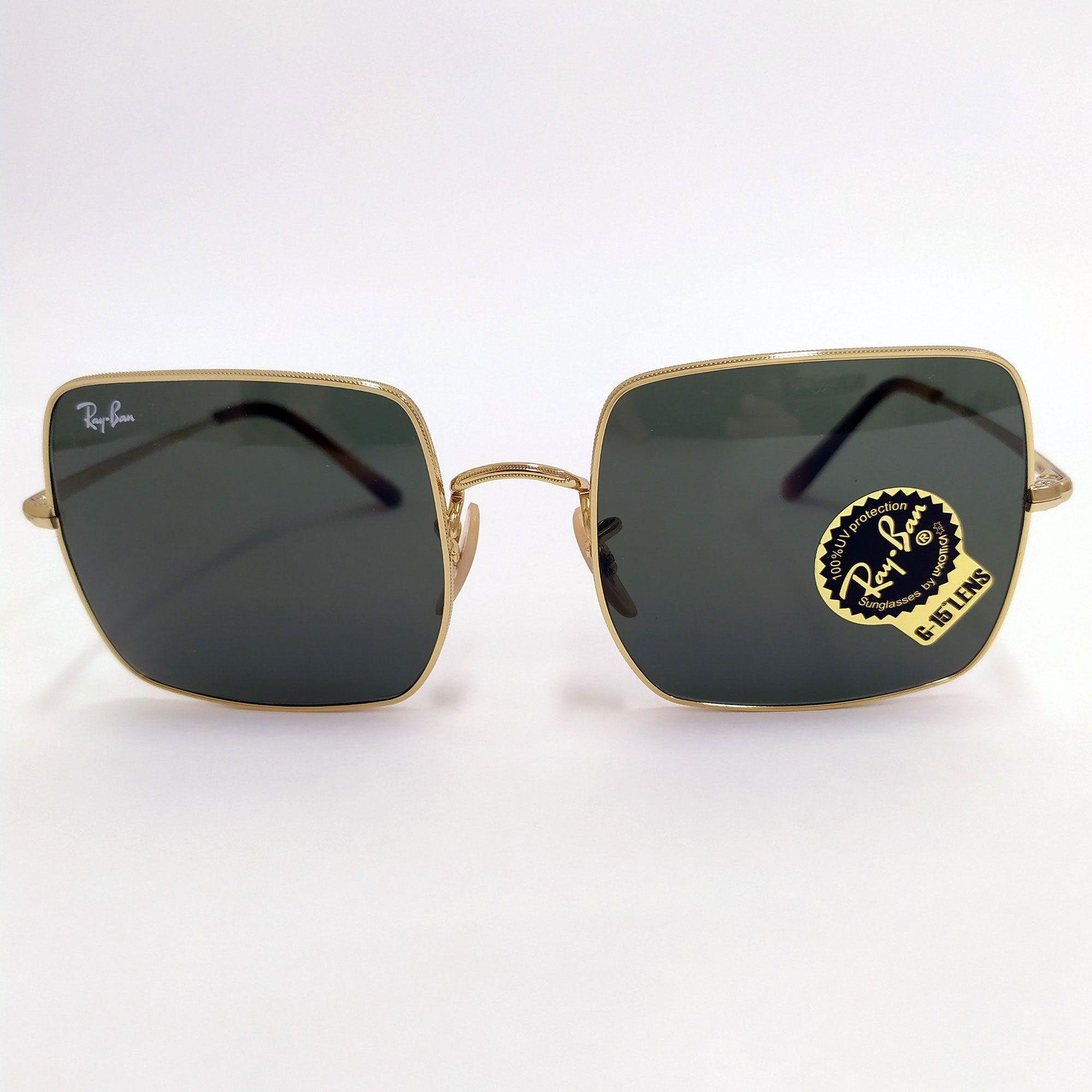 Óculos de Sol Ray-Ban Square Classic Dourado com Lente Verde 1971