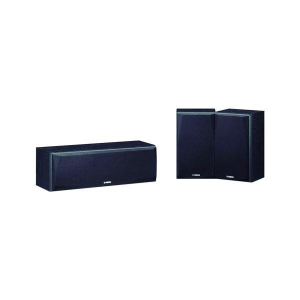 Yamaha NS-P51 - Conjunto com 3 caixas acústicas - 1 Central e 2 Surrounds - Preto