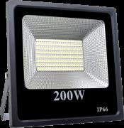 Refletor para área externa LED 200W Deep LLUM