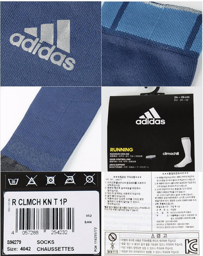 Meião Azul adidas Climachill Meia Corrida Crossfit S96279