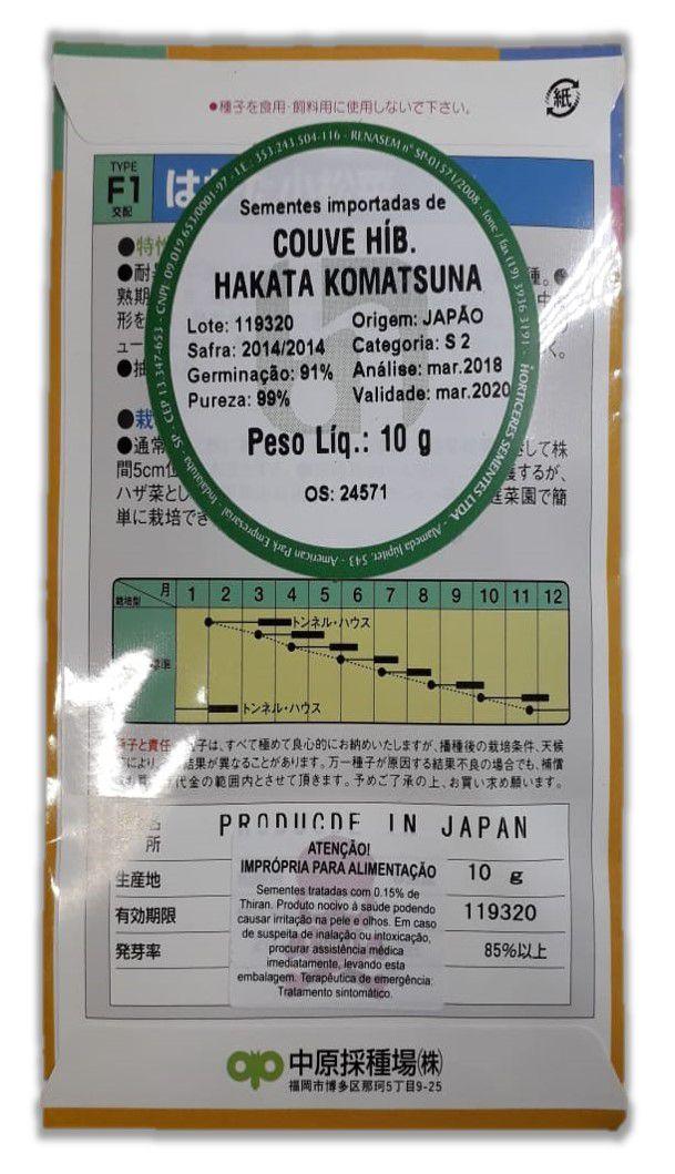 COUVE HIBRIDA HAKATA KOMATSUNA  - PACOTE  10 GR