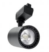 Spot LED Trilho 18W Preto Bivolt Branco quente 3000K