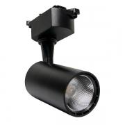 Spot LED Trilho 24W Preto Bivolt Branco Quente 3000K