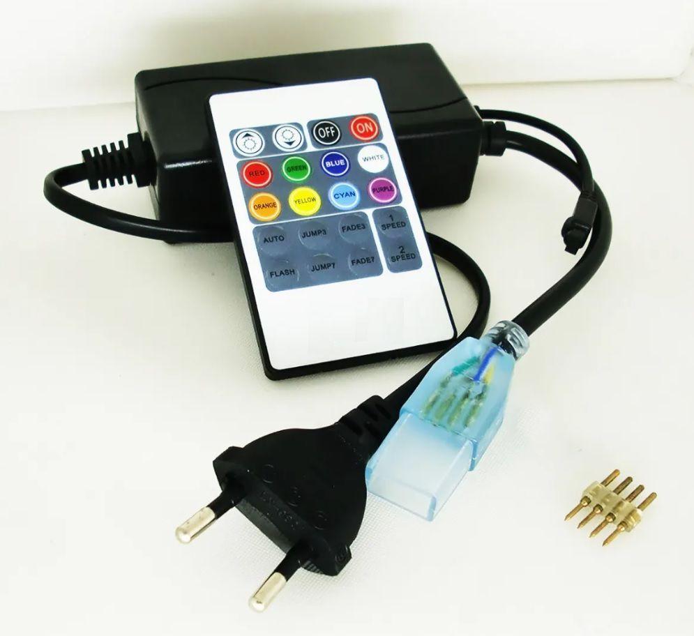 Alimentador para Fita LED 7.2W 127V RGB + Controle Remoto - Liga até 20 metros de fita IP20