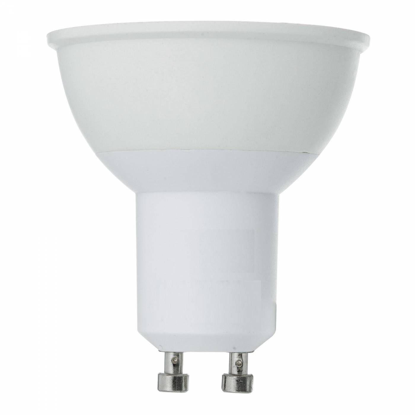 LAMPADA LED DICROICA 6W COB GU10 BIVOLT - BRANCO QUENTE 2700K