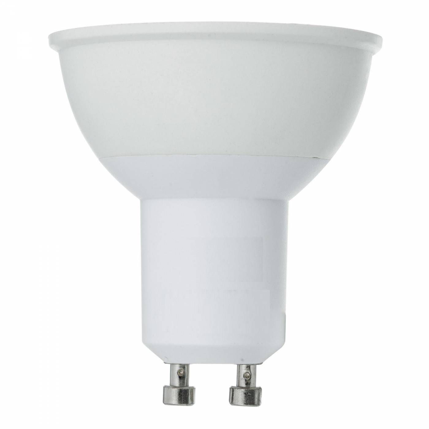 Lampada Dicroica LED 6W COB GU10 Bivolt - Branco Quente 2700K