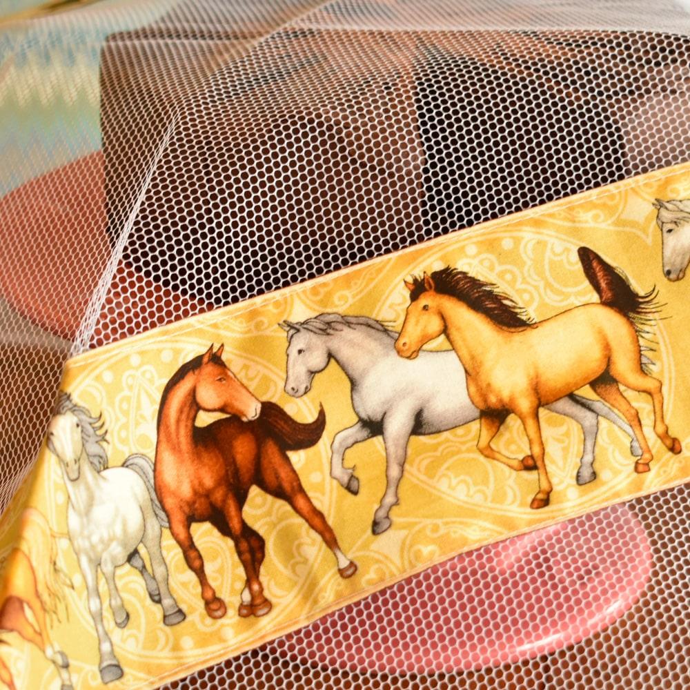 Cobre Alimento Filó Cavalos e Estrelas