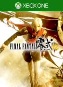 Final Fantasy Type 0 Novo Lacrado Xbox One Loja Bh