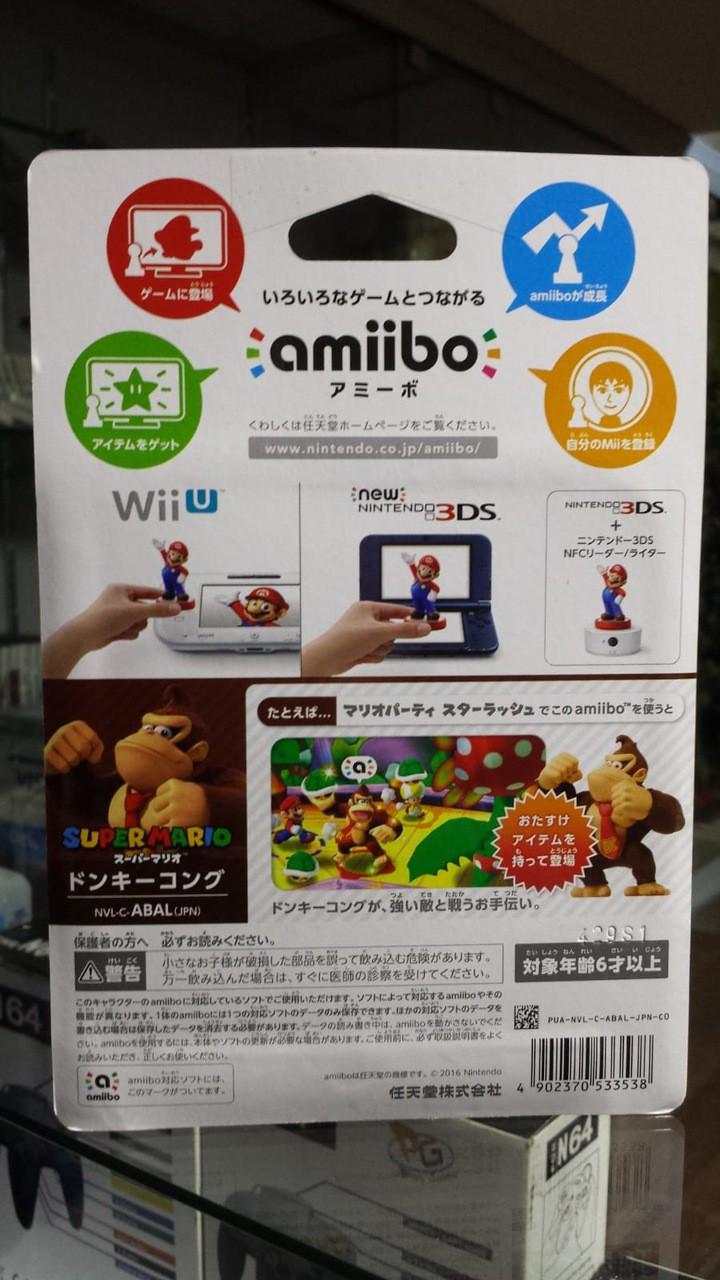 Amiibo super Mario Donkey Kong