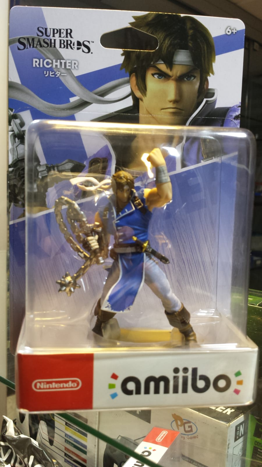 Amiibo Super Smash Bros  Richter