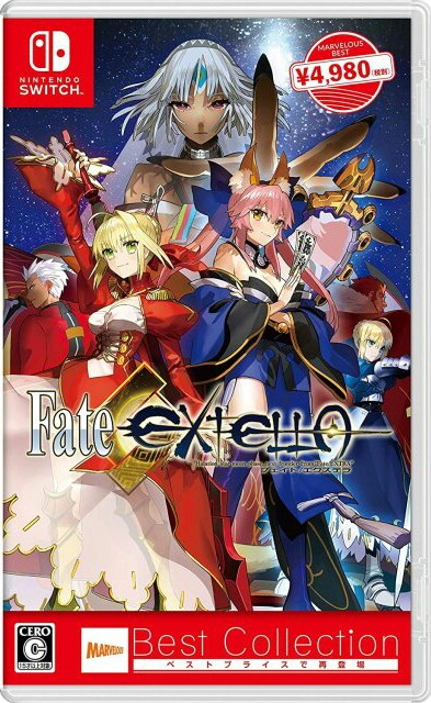 Jogo Fate Extella the Umbral Star Best Collection para Nintendo Switch