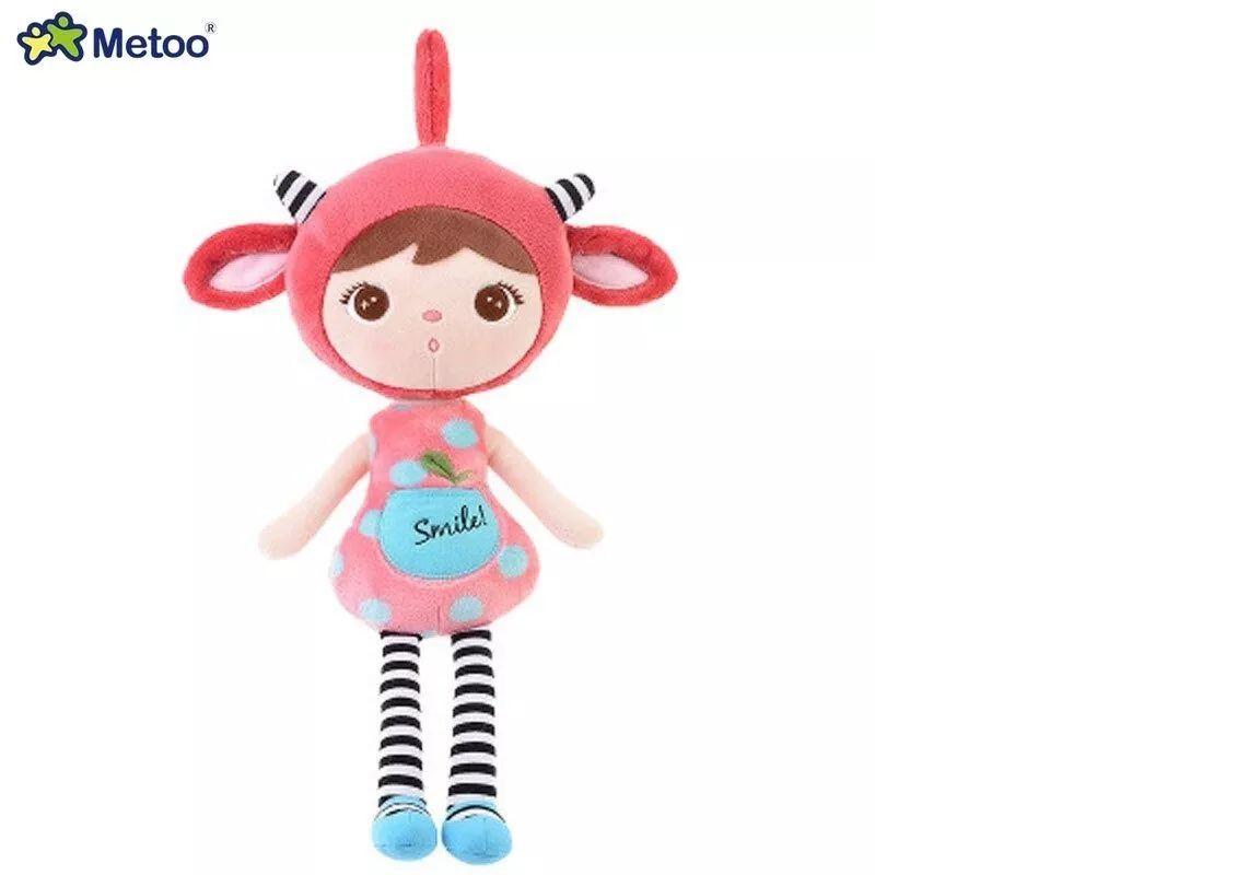 Boneca Metoo Doll Jimbão Sorriso Cereja 46 cm Original