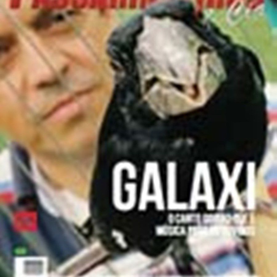 Revista Passarinheiros N75