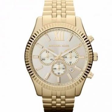 Relógio Michael Kors Omk8281/z