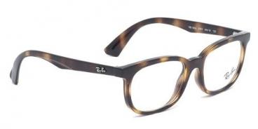 Armação Óculos De Grau Infantil Ray-ban Rb1584 3685