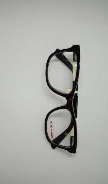 Armação De Óculos Carmim Crm41142 (promoção)