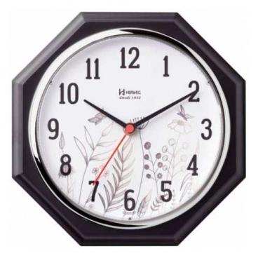 Relógio Parede Herweg 660029 Cromado Liso
