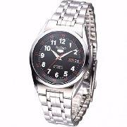 Relógio Seiko Snk589b1 P2sx