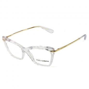 Armação de Grau Feminino Dolce&Gabbana DG5025 3133