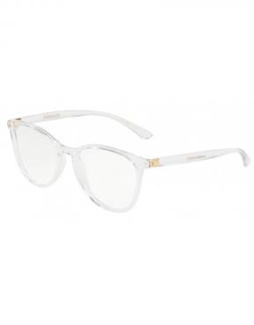 Armação de Grau Feminino Dolce & Gabbana DG5034 3133