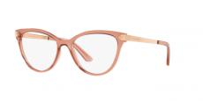 Armação Óculos De Grau Dolce & Gabbana Dg5042 3148 52-17