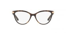 Armação Óculos De Grau Dolce & Gabbana Dg5042 502 52-17