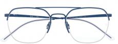 Armação Óculos de Grau Ray-Ban RB6444 3060 Hexagonal