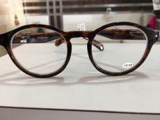 Óculos de Leitura com Grau + 2.00 feminino Polaroid PLD 0021/r 086