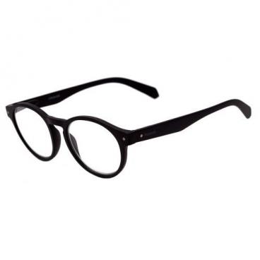 Óculos par Leitura com Grau +2,00 PLD0021/R 807