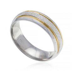 Par de Alianças de Compromisso - Aço Inox 6mm - Com Filete de Ouro