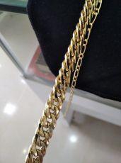 Pulseira em Ouro 18 K - 18.3 Gramas