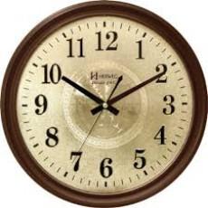 Relógio de Parede Analógico Herweg Marrom 6468 084