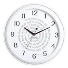 Relógio de Parede Analógico Herweg Oração Pai Nosso 660067 242